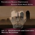 「ロシアのピアノ音楽シリーズ Vol.1」~ショスタコーヴィチ、カバレフスキーほか