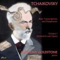 「チャイコフスキーの珍しいトランスクリプションとパラフレーズ集」Vol.1