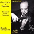 グラズノフ、ドヴォルザーク/ヴァイオリン協奏曲