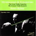 メンデルスゾーン、チャイコフスキー/ヴァイオリン協奏曲