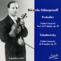 プロコフィエフ/ヴァイオリン協奏曲第1番、チャイコフスキー/ヴァイオリン協奏曲