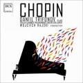 ショパン/ピアノ協奏曲第1番(弦楽合奏伴奏版)、ほか