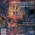 デュリュフレ/ミサ・クム・ユビロ、4つのモテット、コラール変奏曲、ヴィエルヌ/ミサ・ソレムニス