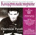 メンデルスゾーン/ヴァイオリンとピアノのための協奏曲、ヴィヴァルディ/「四季」から春、冬
