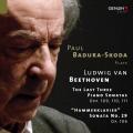 ベートーヴェン/ピアノ・ソナタ第29番〜第32番(2CD)
