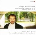ラフマニノフ/ピアノ協奏曲第3番、交響的舞曲