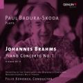 ブラームス/ピアノ協奏曲第1番 ニ短調 Op.15
