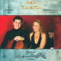 「デュオ・ルービン〜オン・ツアー」〜チェロとピアノのための作品集
