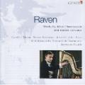 テオドラキス/ラヴァン、アダージョ、 ゲンツマー/ハープ協奏曲、ハープのための幻想曲