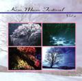 「木曽音楽祭第4集」〜モーツァルト/協奏交響曲、ドホナーニ/六重奏曲
