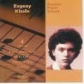 ロシア・ピアノ楽派 Vol.4 エフゲニー・キーシン