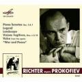 「リヒテル・プレイズ・プロコフィエフ」〜ピアノ・ソナタ第2,9番、ほか