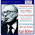 カール・ベーム&フランクフルト放送響のライヴ名演集(2CD)