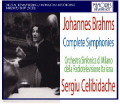 ブラームス/交響曲全集(3CD)
