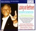 ベートーヴェン/交響曲全集(5CD)