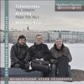 チャイコフスキー/四季(ゲディケ編ピアノ三重奏曲版)、アレンスキー/ピアノ三重奏曲第1番