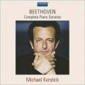 ベートーヴェン/ピアノ・ソナタ全集(10CD)