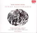 ヘンデル/オラトリオ「ユダス・マカベウス」(オリジナル版、英語上演)【2SACD】