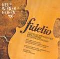 ベートーヴェン/弦楽五重奏による「フィデリオ」
