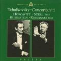 チャイコフスキー/ピアノ協奏曲第1番(ホロヴィッツとルービンシュタインのライヴ演奏)