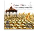 4本のホルンと吹奏楽のための協奏曲集