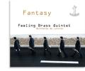 「ファンタジー」〜金管五重奏作品集