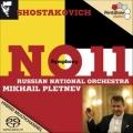ショスタコーヴィチ/交響曲第11番「1905年」【SACD】