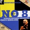 ショスタコーヴィチ/交響曲第8番【SACD】