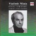 スヴィリドフ/合唱作品集(合唱のための協奏曲「プーシキンの花輪」ほか)