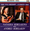 モーツァルト/ヴァイオリン協奏曲第3番、同第5番、J・S・バッハ/2つのヴァイオリンのための協奏曲