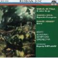 ファリャ/バレエ「恋は魔術師」、ラヴェル/スペイン狂詩曲、ドビュッシー/イベリア