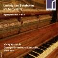 ベートーヴェン/交響曲第1番&第5番(ツェルニーによる4手ピアノ編曲版)