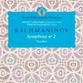 ラフマニノフ/交響曲第2番、ヴォカリーズ(チェロとピアノ版)