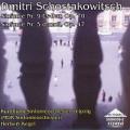 ショスタコーヴィチ/交響曲第5番、第9番