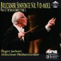 ブルックナー/交響曲第9番、ワーグナー/楽劇「トリスタンとイゾルデ」前奏曲