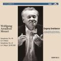モーツァルト/交第曲第40番、第41番「ジュピター」