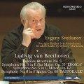 ベートーヴェン/交響曲第3番「英雄」、第5番「運命」、第6番「田園」(2CD)