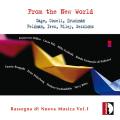 「新世界より」〜新しい音楽の閲覧 Vol.1