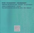 チャイコフスキー/ヴァイオリン協奏曲、憂鬱なセレナード、メロディ、ワルツ=スケルツォ
