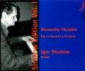 スクリャービン/ピアノ・ソナタ全集、幻想曲(3CD)