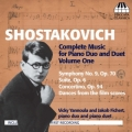 ショスタコーヴィチ/2台&4手のためのピアノ作品全集 第1集