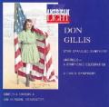 ドン・ギリス/星で飾られた交響曲、アマリロ、交響曲第8番「舞踊交響曲」