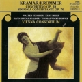 クロンマー/協奏交響曲 Op.70、コンチェルティーノ Op.39