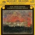 モーツァルト/クラリネット五重奏曲、ブラームス/クラリネット五重奏曲【SACD】