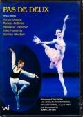 「パ・ド・ドゥの芸術 第1集」〜有名バレエより7つのパ・ド・ドゥ 【DVD】