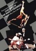 ブリス/バレエ「チェックメイト」、ゴードン/バレエ「放蕩者の成りゆき」 【DVD】