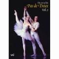 「パ・ド・ドゥの芸術 第2集」〜有名バレエより8つのパ・ド・ドゥ 【DVD】