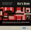 エルマー・バーンスタイン、アーノルド/ギター協奏曲、ドアティ/エレクトリック・ギター協奏曲