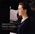 ドビュッシー/ピアノ作品集(2CD)