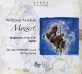 モーツァルト/交響曲第40番、同第41番「ジュピター」